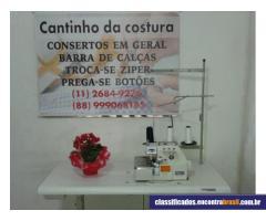 CANTINHO DA COSTURA