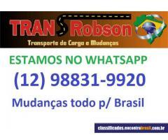 Trans Robson
