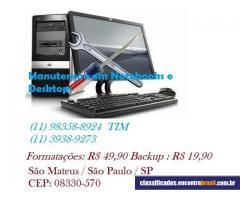 Reinaldo Manutenção em Notebooks e Desktops